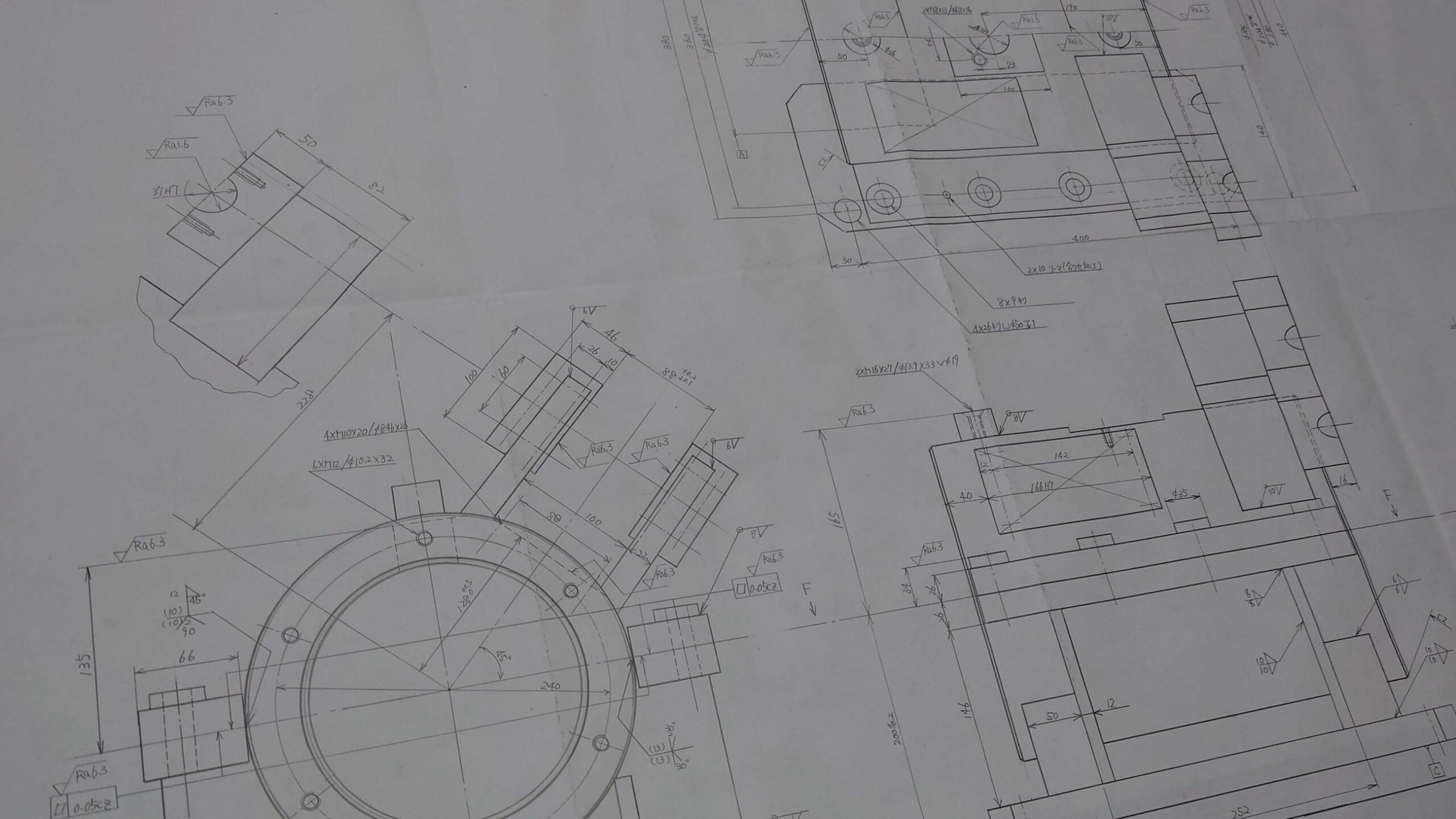 機械製図課題